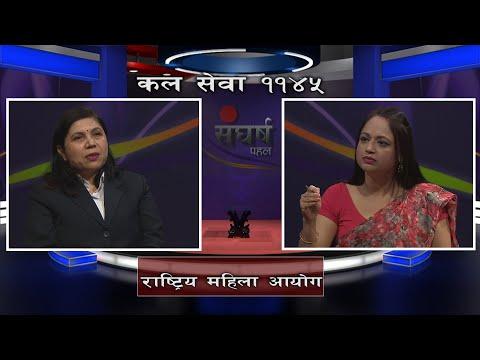 a-ii-sangharsha-nepal-television-2077-01-27