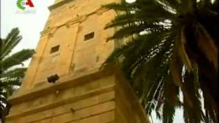 preview picture of video 'Cherchell - شرشال'