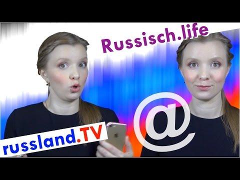 Russisch: Lebenswichtiger Internet-Wortschatz! [Video]