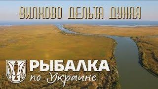 Про отдых на рыбалке в украине
