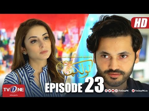 Naulakha | Episode 23 | TV One Drama