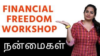 Financial Freedom WorkShop By C S Sudheer | 8655097256 | IndianMoney Tamil