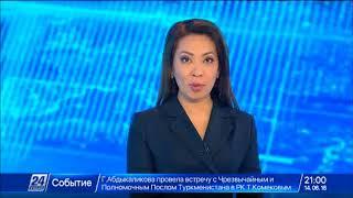 Н.Назарбаев футболдан Әлем чемпионатының ашылу рәсіміне қатысады