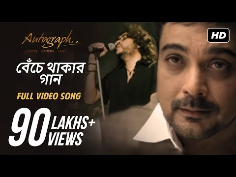 Aalo | Bengali Movie Songs | Audio Jukebox | Rituparna