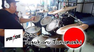 [Drum Cover] Pride - Yasuharu Takanashi (Pride FC Theme)