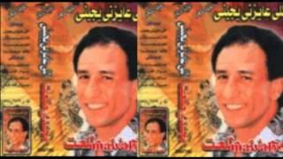 Magdy Tal3at - Ely 3ayezny Yegeny / مجدى طلعت - اللى عايزنى يجينى
