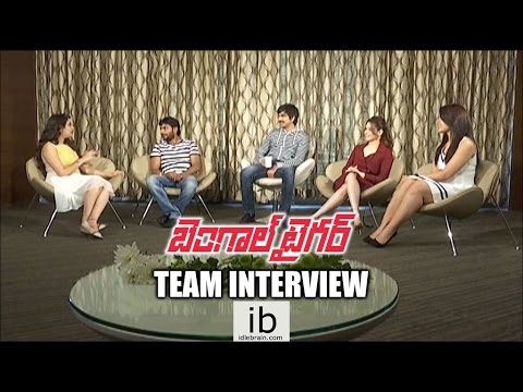 Bengal Tiger Team Interview