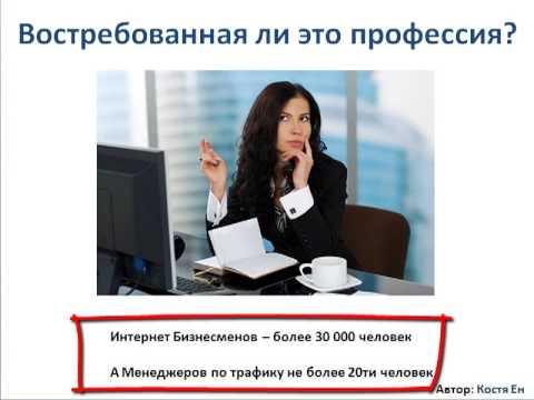 Как зарабатывать в интернете в украине