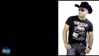 تحميل و مشاهدة Ragab El Berens - Mad7ok Alaya / رجب البرنس - مضحوك عليا MP3