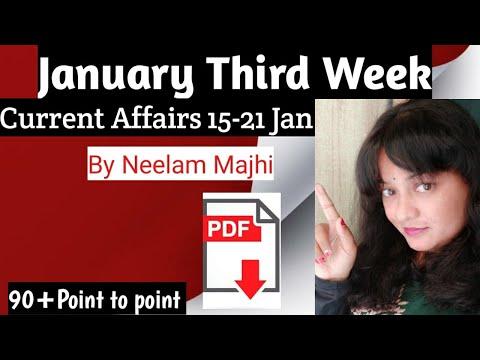 #WeeklyCurrentAffairs part-3 15-21january 2021 By Neelam majhi #All govt exam2020-21..