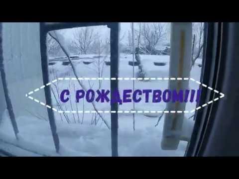 С Рождеством Всех / Снега навалило / Подорожание или уменьшение ТАРИФА на Электричество/ как у Вас??