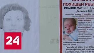 Растили как родного: укравшие маленького Матвея бегают от журналистов