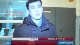 В Уральске разгорается скандал вокруг одного из сотрудников областного ДВД