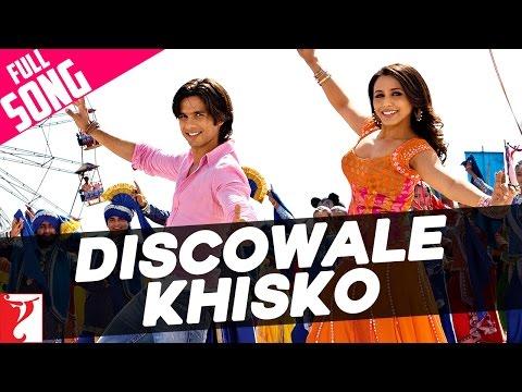 Discowale Khisko