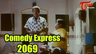 Comedy Express 2069 | Back to Back | Latest Telugu Comedy Scenes | #ComedyMovies
