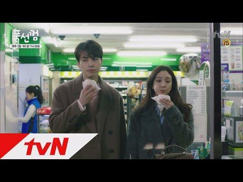 Bubblegum 이동욱과 정려원의 꽁냥꽁냥 편의점 호빵 데이트 151207 EP.14