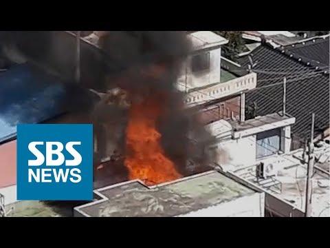 대낮 주택가에 시뻘건 불길…대전 동구 건물 옥상 화재 / 제보영상 / SBS
