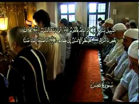 Сура Нахмурился <br>(Абаса) - шейх / Абдуль-Басит Абдус-Сомад -