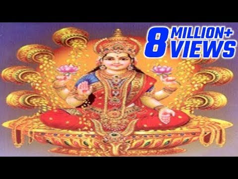 Laxmi Mantra For Money | Om Mahalaxmi Namo Namah Mp3