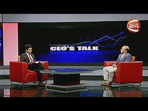 শামসুল হক আহমেদ | CEO's Talk | 1 January 2021