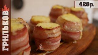 Картофельные бомбочки с сыром (Мега рецепт)