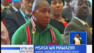 Mawaziri wote tisa wateule waliofanyiwa mchujo wameidhinishwa na kamati ya bunge