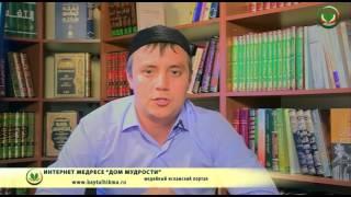 Смотреть онлайн Изучаем гласные буквы и звуки татарского языка