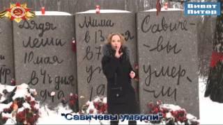 Дневник Тани Савичевой \ Diary of Tanya Savicheva.mov