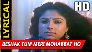 Beshak Tum Meri Mohabbat Ho With Lyrics   - YouTube