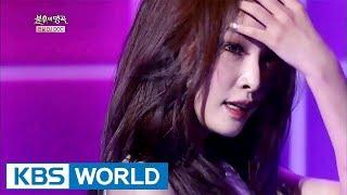 Chungha (청하) - Run to You [Immortal Songs 2 / 2017.09.09]