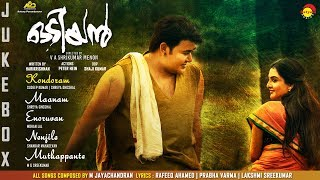 Odiyan - Official Audio Jukebox
