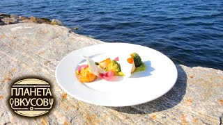 Норвегия. Вкус мечты 🍳 Планета вкусов 🌏 Моя Планета