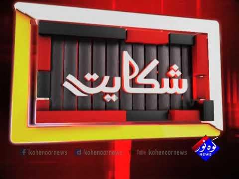 Shiqayat 19 10 2017