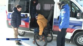 Семья башкирского паралимпийца получила документы на квартиру после выхода репортажа «Вестей»