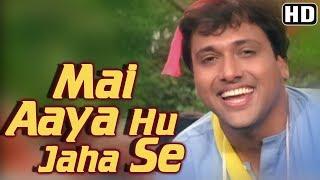 Main Aaya Hoon Jahan Se (HD) - Chhote Sarkar   - YouTube
