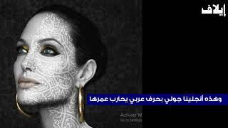 الخط العربي يجلل أمهات الفن العالمي