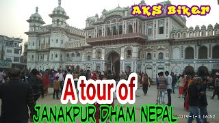 preview picture of video 'A journey of Janakpur dham Nepal'
