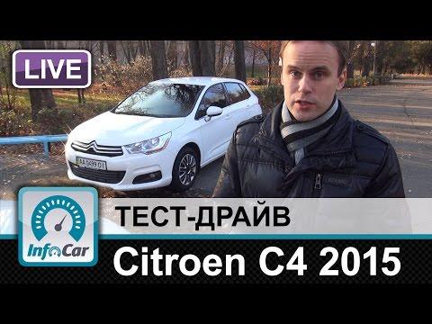 Citroen C4 Хетчбек класса C - тест-драйв 2