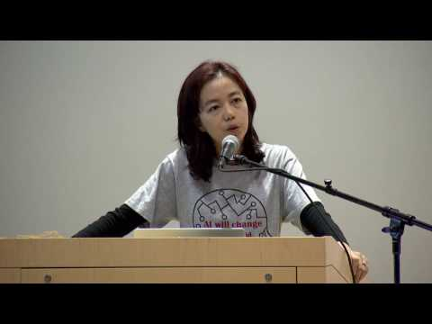 Research Symposium 2017 - Morning Keynote Address - Dr. Fei-Fei Li