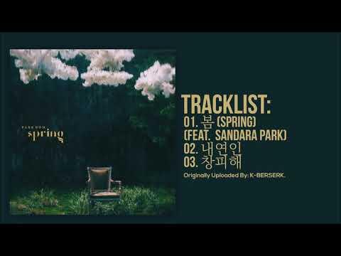 [Full Album] Park Bom(박봄) - Spring(봄)