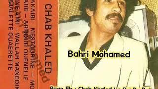 تحميل اغاني Cheb Khaled - Âakaibi Mestourine / الشاب خالد - عقايبي مستورين MP3