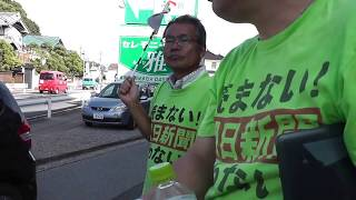 28.9.3朝日新聞不買運動ぶらり幕張馬加歴史の探究編12