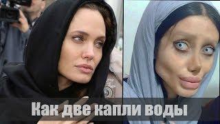 50 ОПЕРАЦИЙ ЧТОБЫ СТАТЬ как Анджелина Джоли