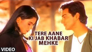 Tere Aane Ki Jab Khabar Mehke Feat. Sameera Reddy | Jagjit Singh Super Hit Ghazals - Download this Video in MP3, M4A, WEBM, MP4, 3GP
