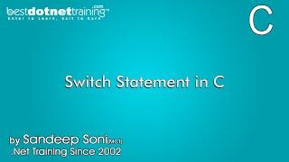 Switch Statement in C - C Programming video Tutorial