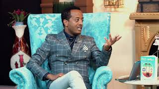 Jossy In The House Show interview With Sisay Demissie Part 2