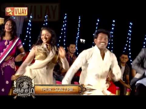 Atcham-Thavir--23rd-to-26th-June-2016--Promo-5