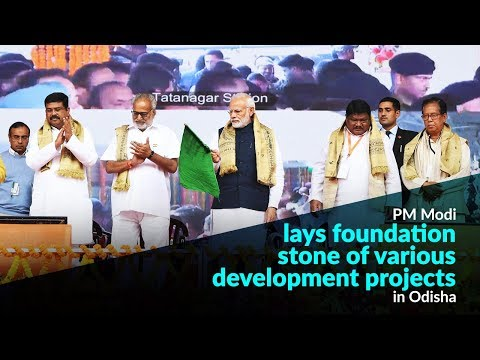 PM Modi lays foundation stone of various development projects in Odisha