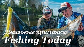 Рыболовные приключения с программой Fishing Today 4 серия.