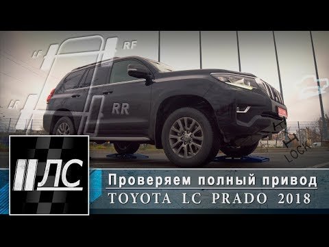 Toyota Land Cruiser Prado Внедорожник класса J - тест-драйв 2